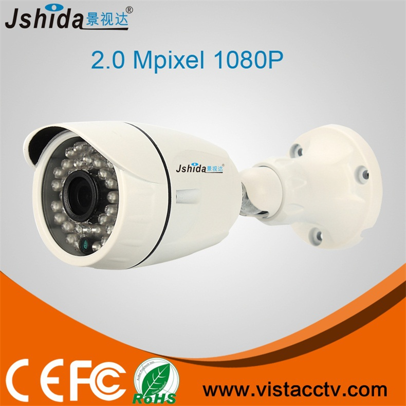 good quality factory price day and night vision outdoor easy to install IR bullet ip camera china