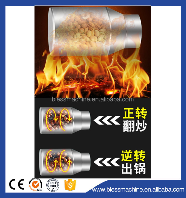 Multi functional wide output range Super performance Groundnut Chestnut Soybean Corn Roaster Oven Machine
