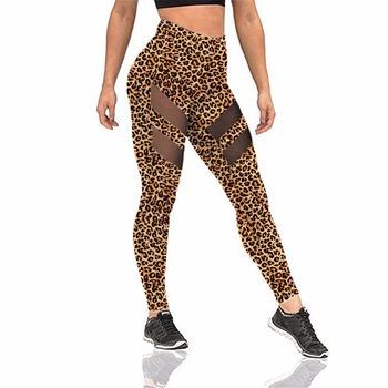 Yoga pants xxxx