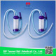 mucus suction with high quality and competitive price