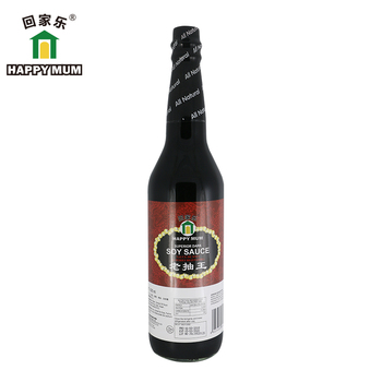 Main Products Gluten Free Reduced Sault Halal Dark Soy Sauce Good Taste