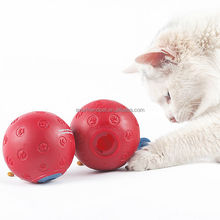 EV-160 New Dog Snacks Ball Toys/ Pet Rubber Snack Ball/2015 newest style Snack Pet Ball
