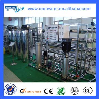 500 Lph Ro Water Treatment Plant Latest Model Buy 500