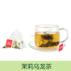 Function herbs tea from China Special Tea/Pure Jasmine Tea