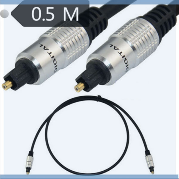15 ft TOSLINK an Mini-Stecker Optisches Digital-Audiokabel
