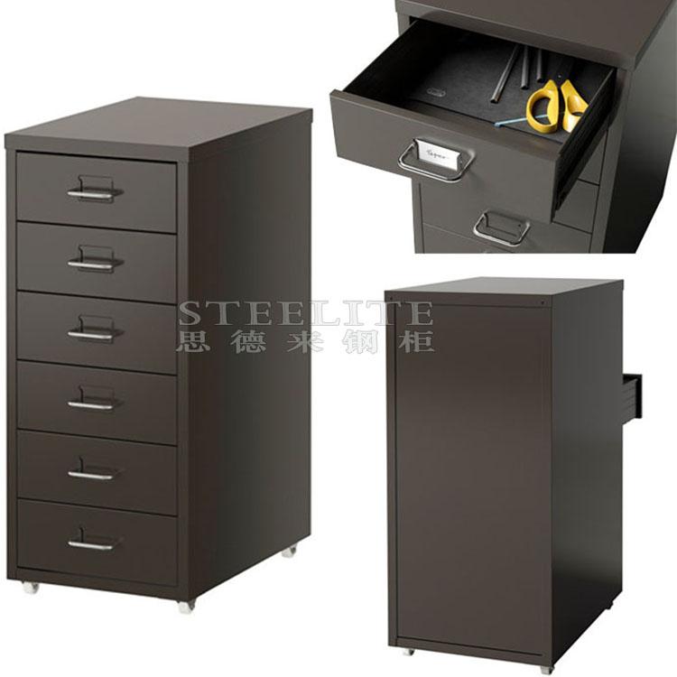 Under Desk Black Color Helmer Mobile 6