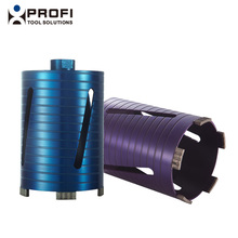 52mm professional quality dry diamond core drill bit