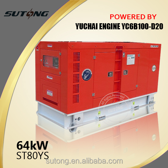 China famous brand small portable electric diesel generator for sale