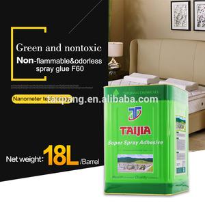 Taiqiang Nano Spray Glue epoxy elmers e6000 adhesive OEM/ODM