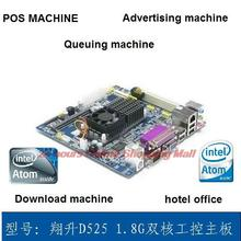 NEW ASL Mini D525 package DDR3 notebook memory dual core 1.8G POS machine integrated machine etc.warranty for one year