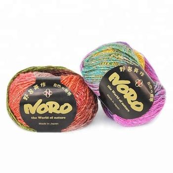 Noro Silk Garden Lite Mohair Wool Blended Handknitting Yarn