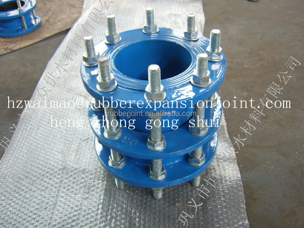 Ductile iron flange dismantling joint with QT500