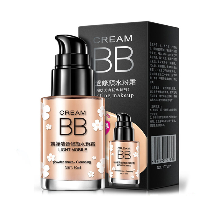 oem wholesale best private label make up foundation bb cream korea