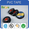 Hot sale 15-25 mm Manufacture competitive price Electrician Premium Color PVC Electrical Tape wear-resistant Insulated Electrici