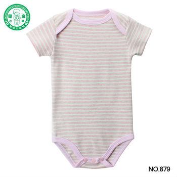 c9b04f3e4 Algodón orgánico del bebé del mameluco onesie desgaste de los niños Tira  patrón