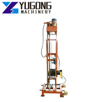 Bore Earth Auger Mini Small Rig Wells Water Drilling Machine for Sale in India