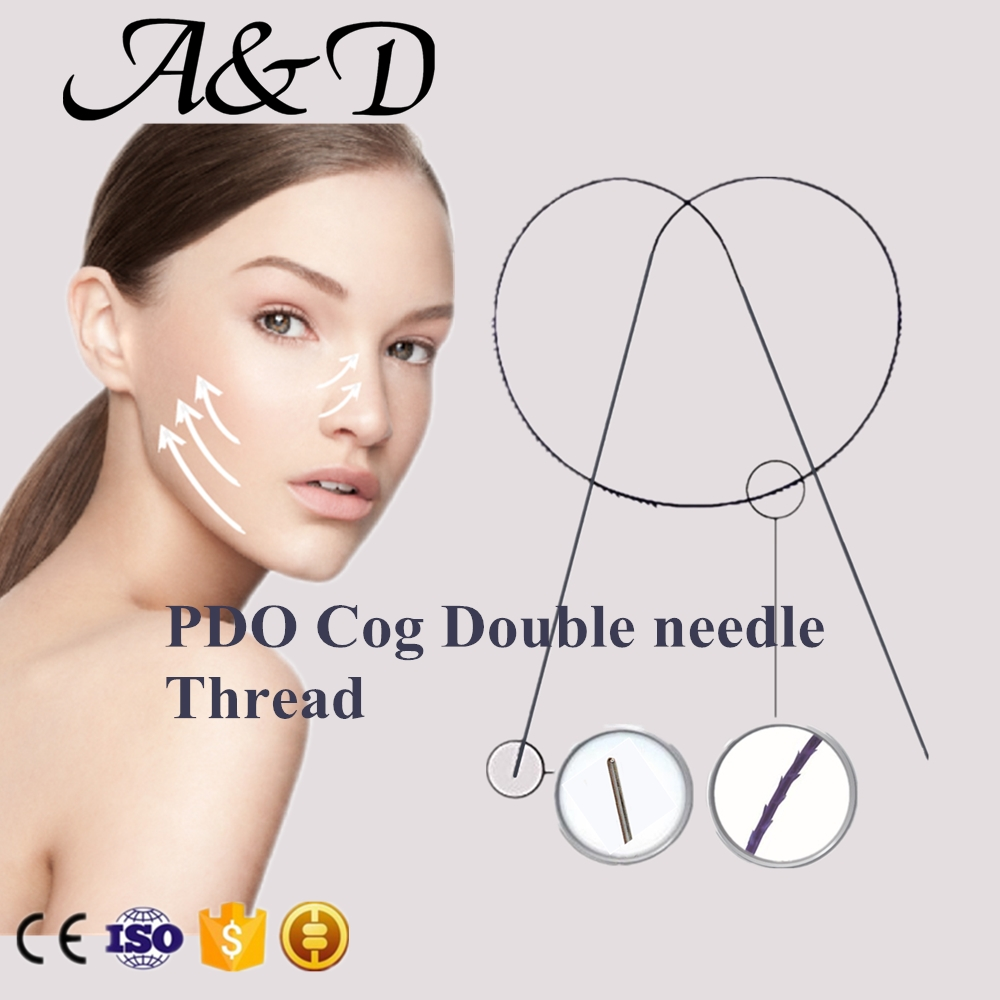 New product A&D PDO double arm thread for silhouette lift, View double arm,  A&D Product Details from Shijiazhuang Marss Technology Limited on
