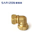 HIgh quality socket welded brass elbow 90 degree for pert/pex pipe