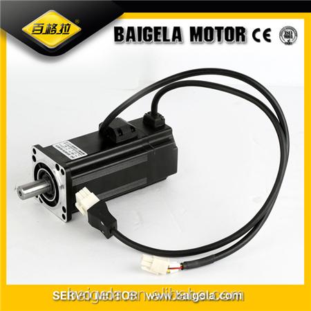 Ac 200w single phase servo motor price buy 200w servo for Single phase motor price
