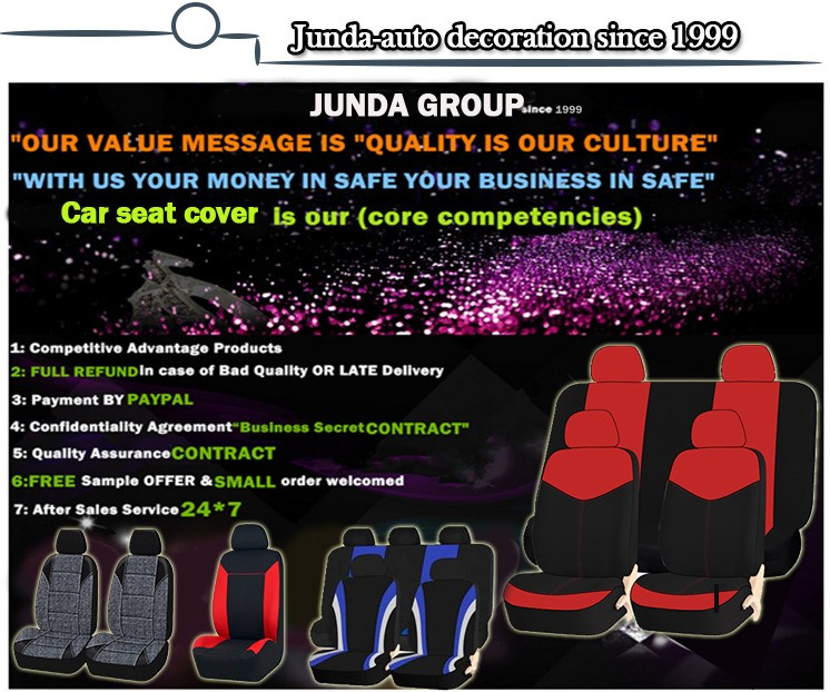 Popular leather car seat covers ,beige and black seat cover for car