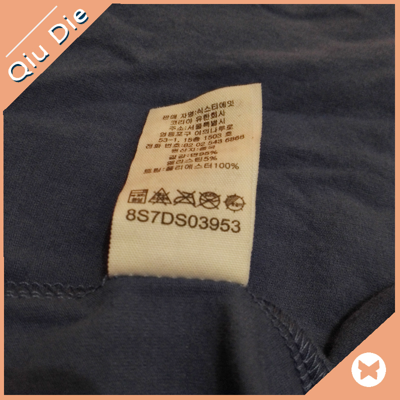 Custom clothing tags wholesale Printed cotton fabric warning labels for garments