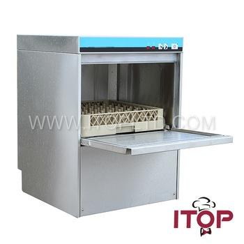 dish washing machine price