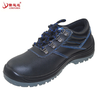 2017 best selling sport safety shoes fashionable sport work safety shoes