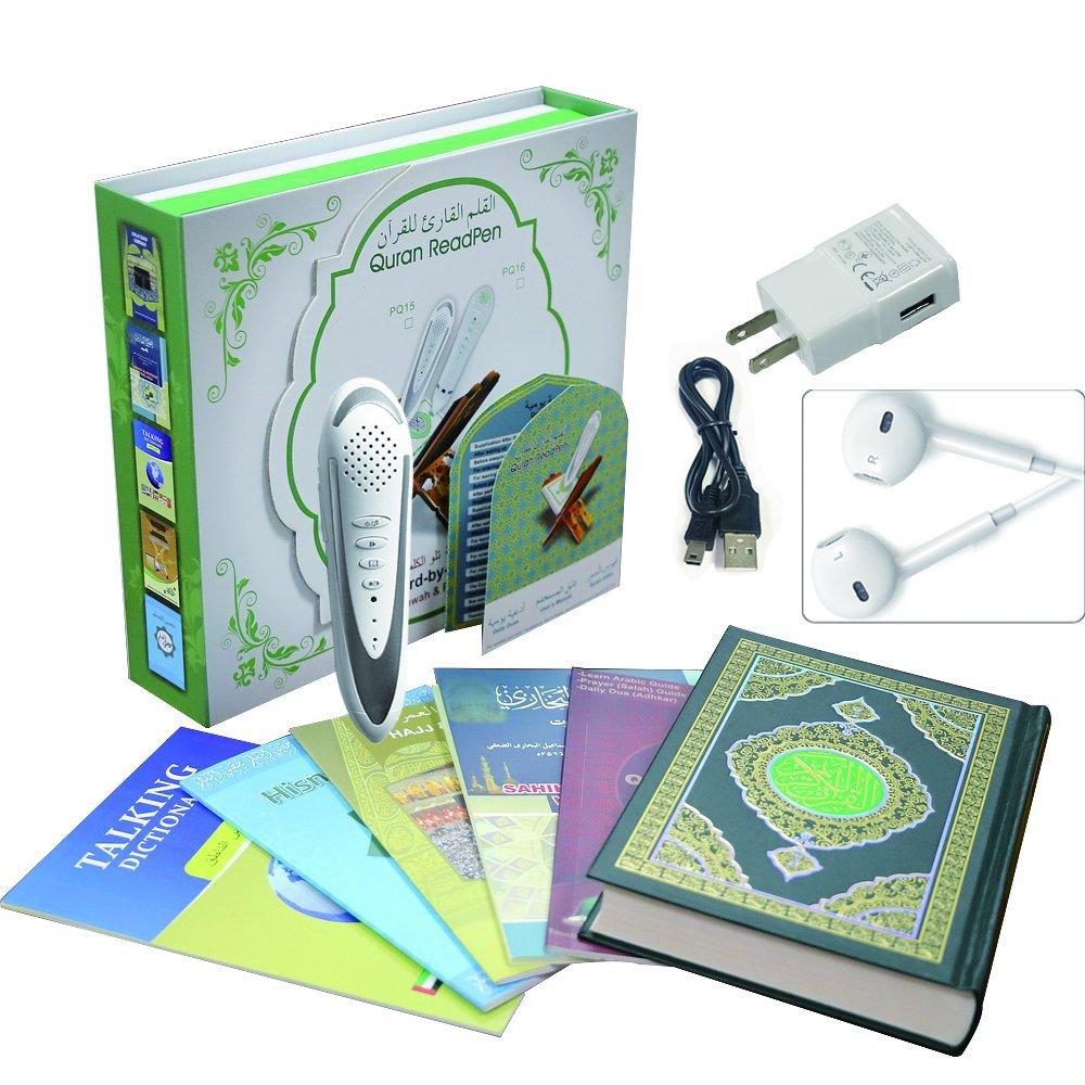Asrar Ahmeds Spoken Tafseer Simply Islam Enmac Digital Quran Pen Reader PQ15 with Farhat Hashmis /& Dr