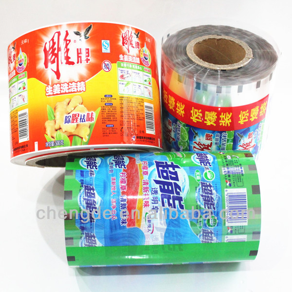 Factory heat shrink film plastic film Roll with color printing manufacture