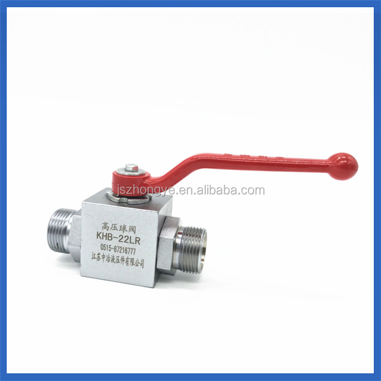 KHB-22LR BKH-22LR Ball Valve With Long Handle