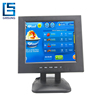 Russian Hotable 10.4 Inch Pos TFT/LCD TV Monitor 12 Volt For Restaurant Pos System