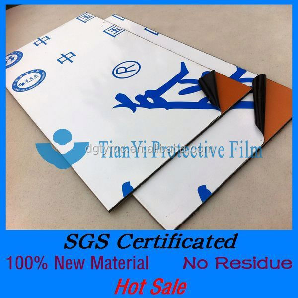 (with logo printed)LOGO printed surface PE protective film