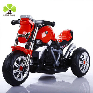 cool toys plastic child electric motorcycle toy/hot selling kids ride on plastic motorcycle