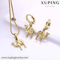 61862-xuping cheap fashion animal jewelry,14k gold camel shaped jewelry sets