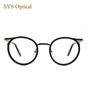 741147d558e Vivo Latest Eyeglasses Frame For Girls - Buy Latest Glasses Frames ...