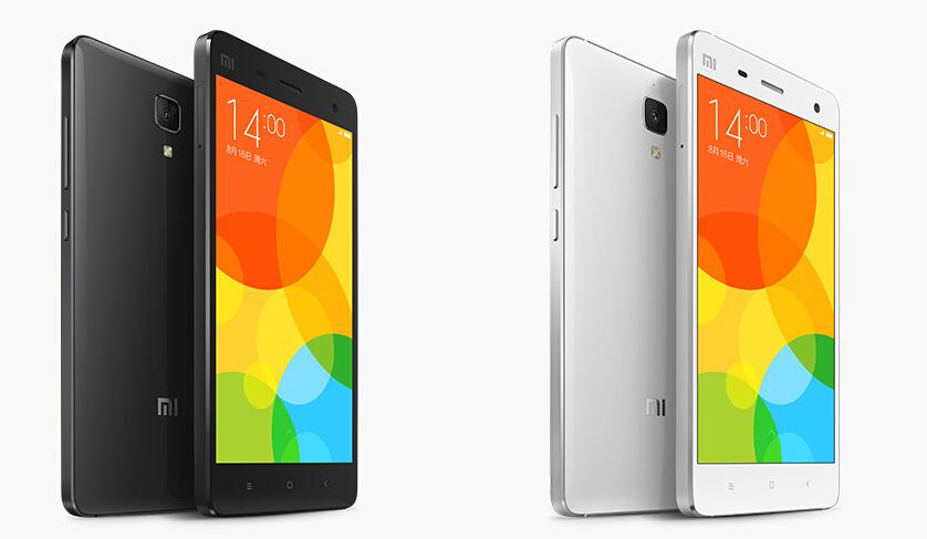 Square Shape Mobile Phone Xiaomi Mi 4 Price Smart Phone