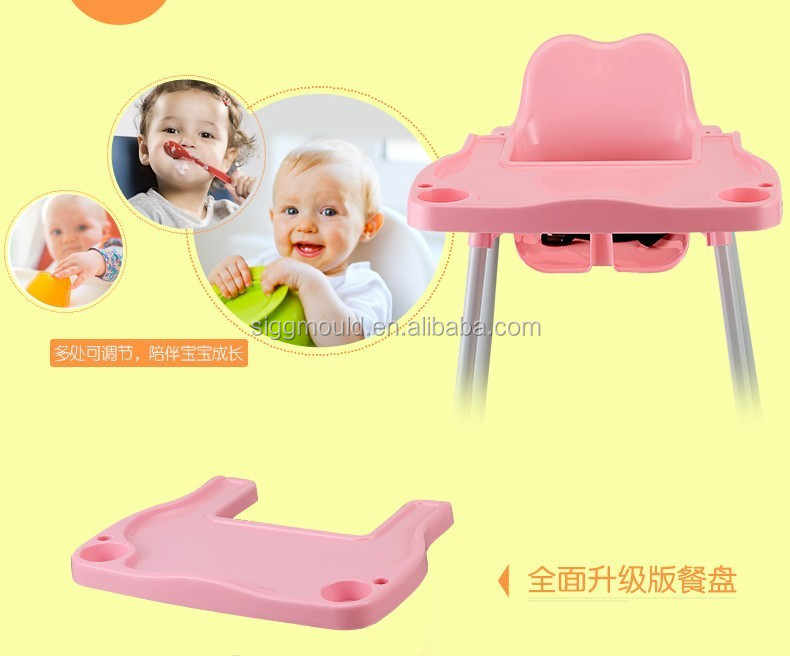 Multi-Function 3 in 1 adjustable and lovely design baby feed chair