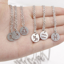 Wholesale Zodiac Necklace Horoscope Astrology 12 signs stainless steel silver Disc charm Necklaces for Birthday Gift