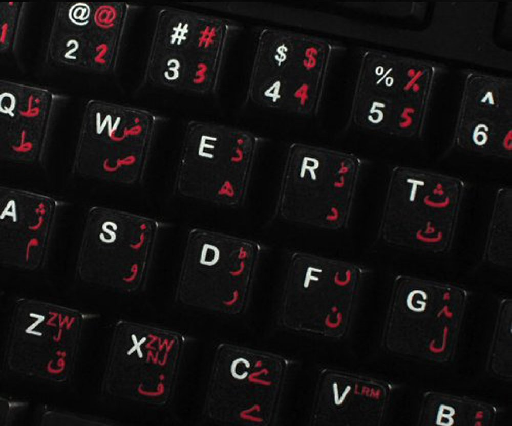 Urdu Transparent Keyboard Stickers with Red letters - for any laptop or keyboard