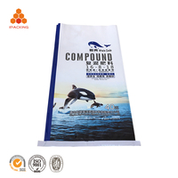 Made in China 25kg 50kg Plastic BOPP Woven Bag For Packaging Flour Rice Fertilizer Feed