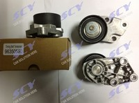 Timing Belt Tensioner For Chevrolet Chevy Aveo Aveo5 96350550 ...