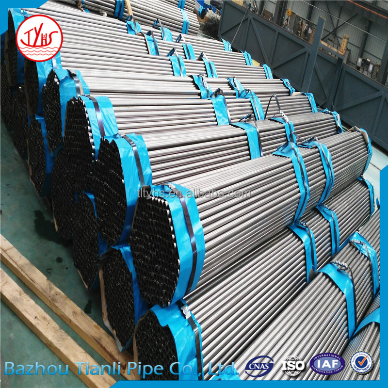 Electric resistance welding pipe,online burr remove precision pipes