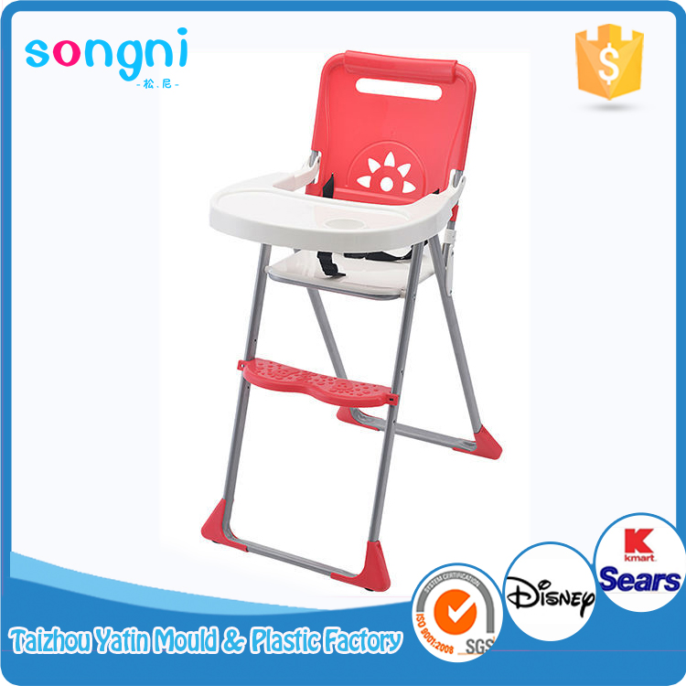 Baby High Chair Feeding Chair plastic Dinner Chair