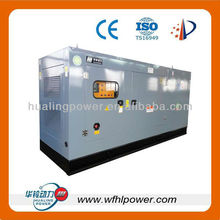 10-1000kw Silent natural gas generating power set