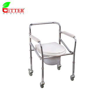 Height adjustable steel foldable commode toilet chair for disabled