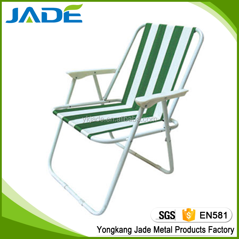 Outdoor Metal Spring Chair Furniture, Outdoor Metal Spring Chair Furniture  Suppliers And Manufacturers At Alibaba.com