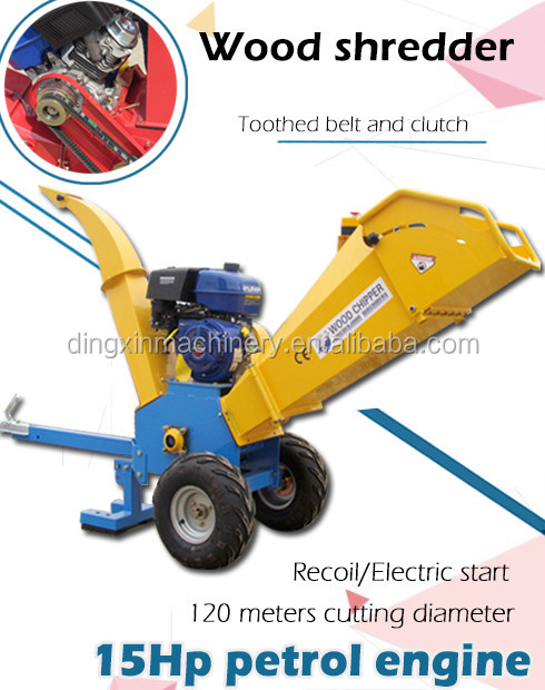 wood chipper firewood processor