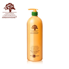Guangzhou Cosmetic Company Morocco Argan Oil Natural Salon Hair Care Products Organic Shampoo Wholesale