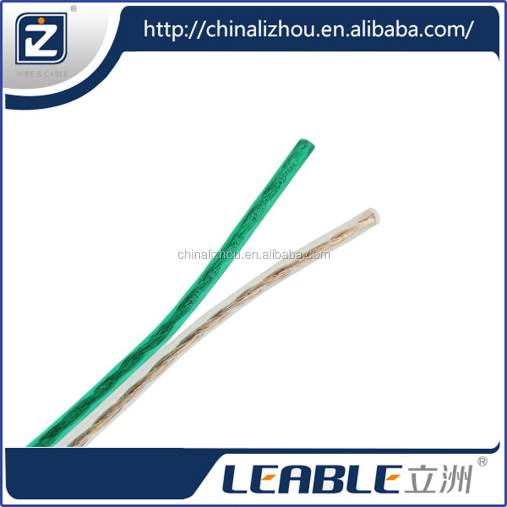 alibaba china 2 pin monitor audio flat outdoor speaker cable