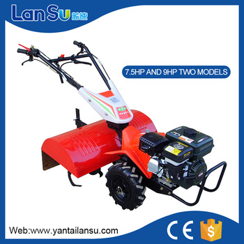 new style 9HP modern agriculture tools